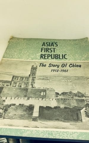 Asia's First Republic: The Story of China 1912-1961
